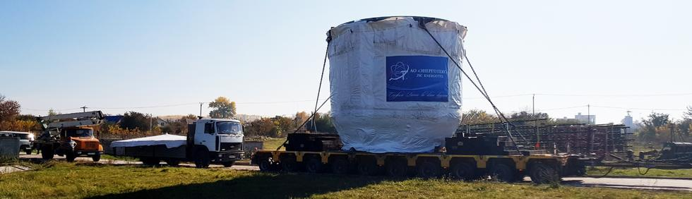 Transport of the Molten Core Catcher manufactured by JSC Energotex to the construction site of Kursk NPP-2